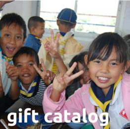 Gift Catalog(1)